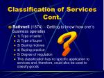 classification of services cont1