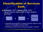 classification of services cont2