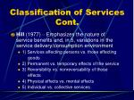 classification of services cont3