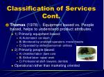 classification of services cont4