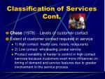 classification of services cont5