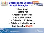 strategies for success 13 1 14 strategies cont d