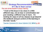strategy recommendations 11 be in their corner