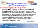 strategy recommendations 3 teach with purpose