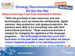 strategy recommendations 9 get the net