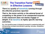 the transitive factor in effective lessons