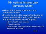 mn asthma inhaler law summary 2001