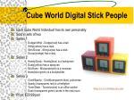 cube world digital stick people