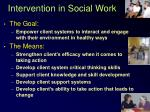 intervention in social work