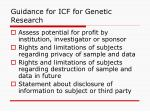 guidance for icf for genetic research31