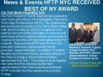 news events hftp nyc received best of ny award