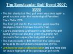 the spectacular golf event 2007 2008