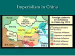 imperialism in china32