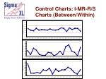 control charts i mr r s charts between within