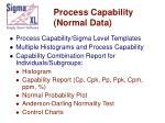 process capability normal data