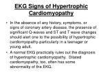 ekg signs of hypertrophic cardiomyopathy