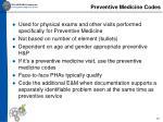 preventive medicine codes