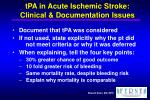 tpa in acute ischemic stroke clinical documentation issues