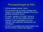 physiopathologie du rao