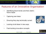 features of an innovative organisation