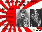 japan hideki tojo emperor hirohito