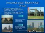 a success case shanxi antai group