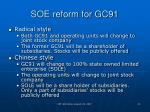 soe reform for gc91