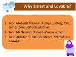 why smart and lovable