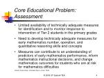 core educational problem assessment