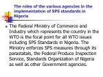 the roles of the various agencies in the implementation of sps standards in nigeria