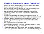 find the answers to these questions