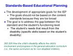standards based educational planning