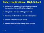 policy implications high school