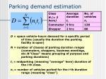 parking demand estimation