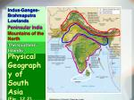 physical geography of south asia fig 12 2