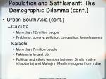 population and settlement the demographic dilemma cont33
