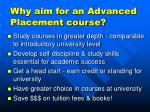 why aim for an advanced placement course