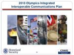 2010 olympics integrated interoperable communications plan