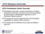 2010 olympics overview15