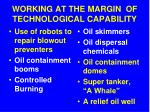 working at the margin of technological capability