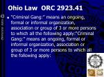 ohio law orc 2923 41