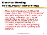 electrical bonding ifgc 310 1 comm 16 nec 250 104 b