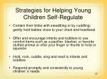 strategies for helping young children self regulate
