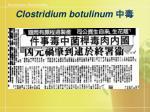 clostridium botulinum18