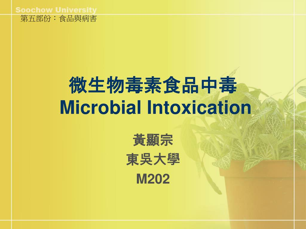 microbial intoxication l.