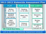 2011 2012 statewide assessment plan