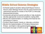 middle school science strategies