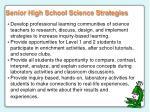 senior high school science strategies