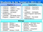 students to be tested in 2011 12