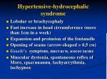 hypertensive hydrocephalic syndrome